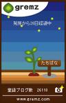 2008.12.29.1230559101_01373.jpg